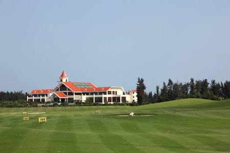 Mong Cai International Golf Club (18 Holes)
