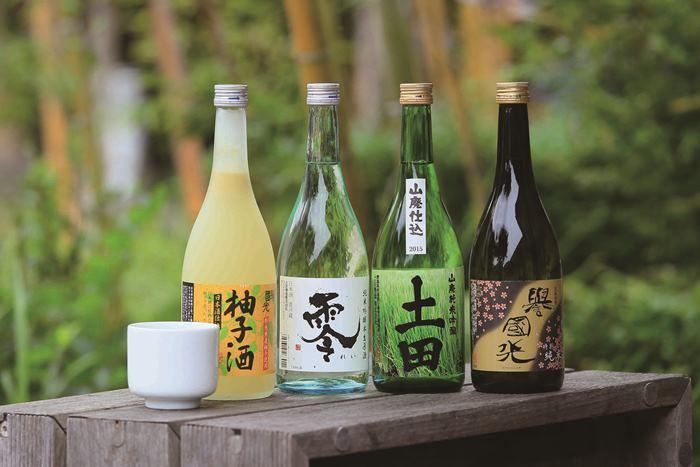 044_sake