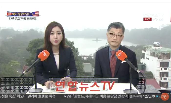 Tầm nhìn từ O'Sky Bar trên sóng trực tiếp của Kênh thông tấn xã Yonhap News