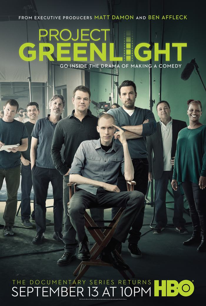 project-greenlight